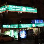 MEIN 1. LIEBLINGSPLATZ IN KAIRO: DER SUPERMARKT